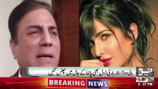 Naeem Bukhari PTI lawyer Makes Hilarious Quip about Katrina After Panama case | Neo News