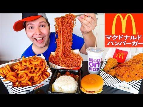 Xxx Mp4 Asian McDonald 39 S • MUKBANG 3gp Sex