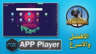 كيفية تثبيت وتشغيل محاكي《Nox App Player》الافضل في تشغيل الاندرويد علي الكمبيوتر + PUBG