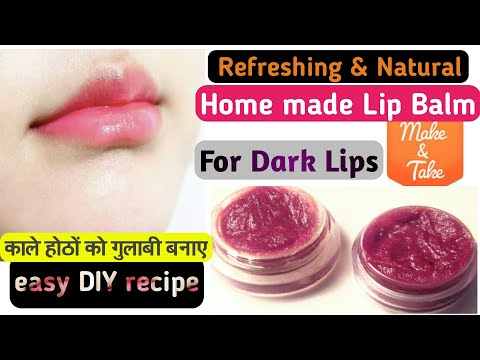 Homemade lip balm for natural red lips | lip balm recipe with vaseline for baby soft & pink lips
