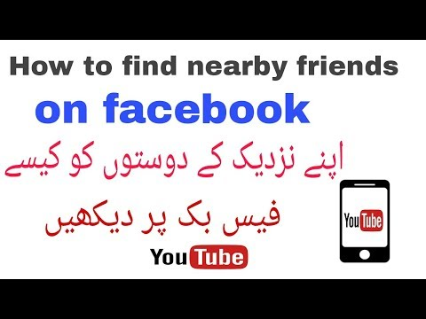 How to find nearby friends on facebook /full explained