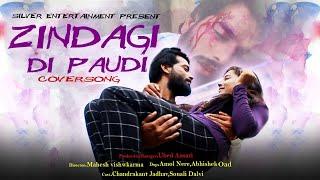 Zindagi Di Paudi || full Video song|| jannat Zubair || Millind Gaba