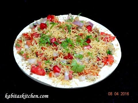 Masala Papad Recipe-How to make Masala Papad-Easy and Quick Indian Starter Recipe