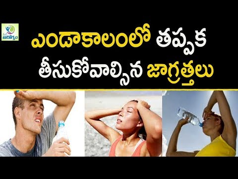 Summer Dos and Don'ts - Mana Arogyam | Summer Health Care Tips