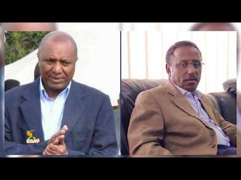 Xxx Mp4 ESAT Oduu Afaan Oromoo Jimataa Feb 22 2019 3gp Sex