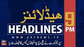 ARY News Headlines |SC announces verdict on judge video scandal case| 9PM | 23 August 2019