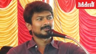 நா பிறக்கும் போதே தி.மு.க தா.? Udhayanidhi Stalin Speech at Hunger Strike Protest against Trust Vote