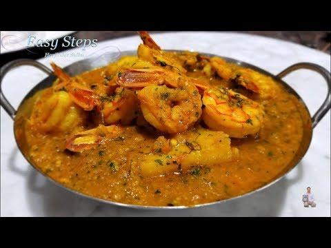 Shrimp Potato Curry | Prawns Aloo Curry