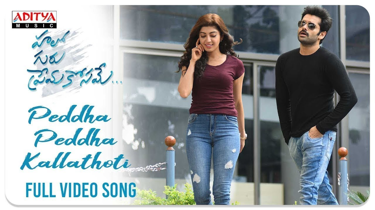 Peddha Peddha Kallathoti Full Video Song (4K) | Hello Guru Prema Kosame Video Songs | Ram, Pranitha