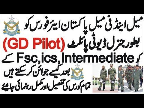 How Girls&Boys can Join PAF As A GD Pilot (General Duty Pilot) after Intermediate,ics,Fsc-