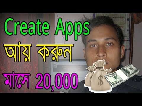 Create Android App!! And Earn Money With Admob Ads ONLINE in BANGLA TUTORIAL!