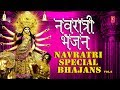 Download  नवरात्री 2019 Navratri Special Bhajans I Sonu Nigam, Narendra Chanchal, Anuradha Paudwal, Hariharan  MP3,3GP,MP4