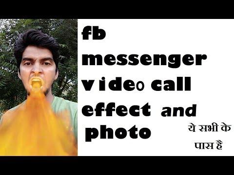 facebook messenger video call effect