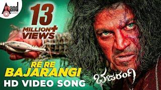 Bajarangi   Re Re Bajarangi   HD Video Song   Dr. Shivarajkumar   Aindrita Ray   Arjun Janya