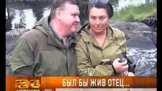 Расследование РЕН ТВ - Ожимина и ее муж избили дочь хоккеиста