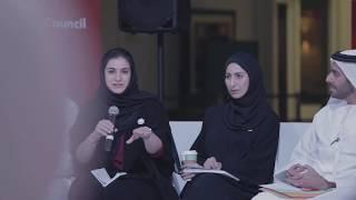 """جانب من حلقات شبابية بعنوان """"ابتكارات الشباب والتعاون من أجل عالم مستدام"""""""
