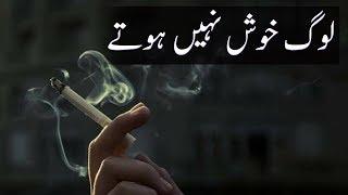 Shaghaf شغف Videos