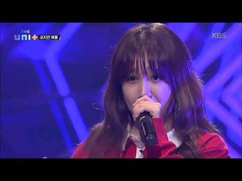 [The Unit 더유닛] 유나킴(디아크) 컷모음 13,14화 / Euna Kim(The Ark)'s cuts ep.13,14