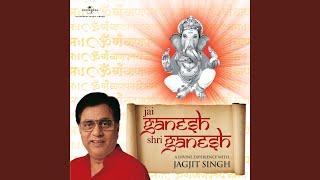 Shri Ganesh Deva Jai Ganesh Deva