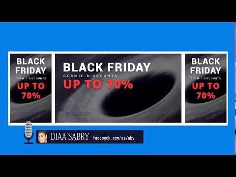 لعشاق البوكسات عروض حصرية وسعر MRT Dongle مفاجأة Black Friday
