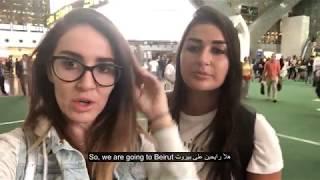 Syria 2018 July