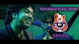 Mohabbat Karna Wale - Papon | MTV Unplugged