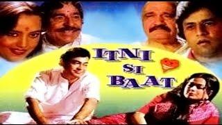 Itni Si Baat 1981 | Full Movie | Sanjeev Kumar, Moushumi Chatterjee, Urmila Bhatt, Dinesh Hingoo