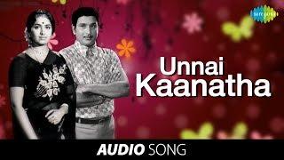 Idhaya Kamalam | Unnai Kaanatha song