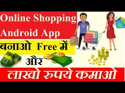 How To Make Online Shopping Store Website Android App in Just 5 Minutes | Thunkable Full Tutorial #5