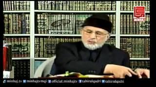 Allah ne Imam Hussain Radiallahu Anhu ki Shahadat ka badla kitne Jaanon se liya - Tahir ul Qadri