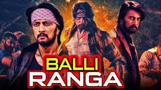 Balli Ranga (2019) New Released Tamil Hindi Dubbed Movie | Sudeep, Shruti Haasan