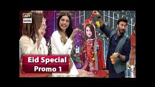 "Good Morning Pakistan ""Eid Special"" Promo 1 - ARY Digital Show"