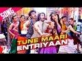 Tune Maari Entriyaan Song Gunday Ranveer Singh Arjun Kapoor
