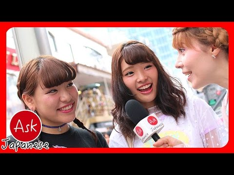How HARD do Japanese REALLY study?! Ask Japanese about their entrance exams