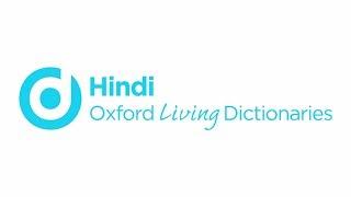 The Digitalization of the Hindi Language