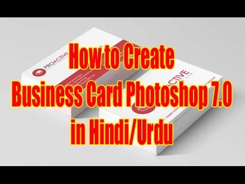 How to Create Business Card Photoshop 7.0 in Hindi/Urdu