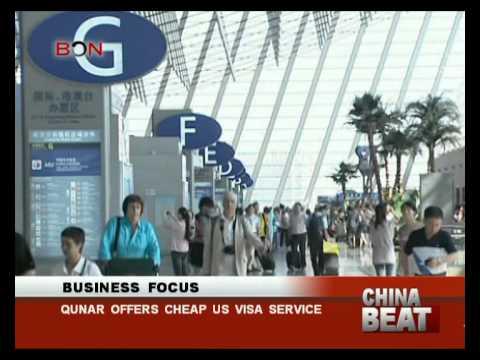 Qunar offers cheap US visa service- China Beat - Nov 27 ,2014 - BONTV China