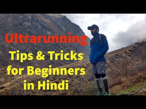 How To Be An Ultra Runner: Tips & Tricks to Become A Successful Ultra Runner for Beginners #ChetChat