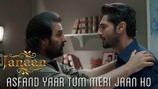Asfand Yaar Tum Meri Jaan Ho | Movie Scene | Janaan 2016