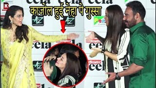 Kajol Angry On Neha Dhupia In Front Of Ajay Devgan At Helicopter Eela Trailer Launch