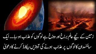 A Scientist Claimed He Found Hell Beneath the Earth Using Kola Superdeep Borehole