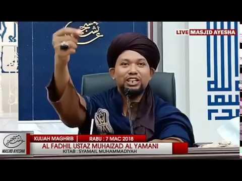 Hukum bawa seluar/spender yang terkena NAJIS ke dalam MASJID. : Al Fadhil Ustaz Muhaizad