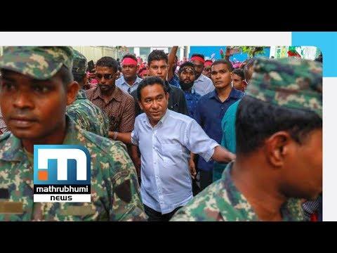 Loves India More Than China, Claims Maldives| Mathrubhumi News