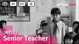 Senior Teacher - This Teacher Slapped A Schoolgirl & She Became Mute // Viddsee.com