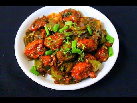chilli chicken recipe in hindi-चिल्ली चिकन रेसिपी-easy chilli chicken dry