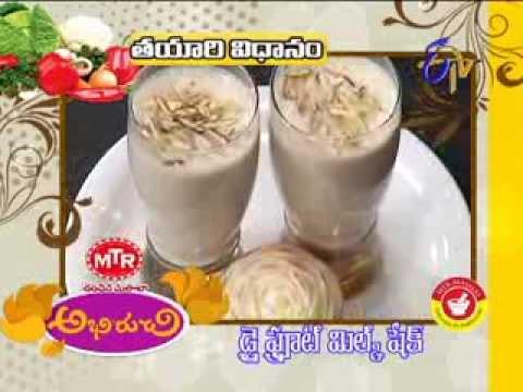 Abhiruchi - Dry Fruits Milkshake