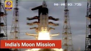 ISRO Chandrayaan 2 Launch: India's Moon Mission, Launched From Sriharikota