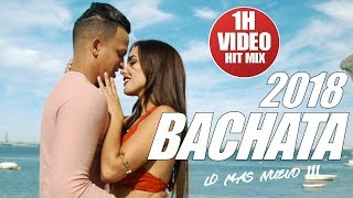 BACHATA 2017 - BACHATA 2017 MIX GRUPO EXTRA, ROMEO SANTOS, PRINCE ROYCE