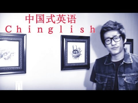 First Step To Getting Rid Of Chinese Accent-Learn Chinese