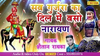 देवनारायण जी का ये डीजे सांग पूरे राजस्थान में धूम मचा रहा है